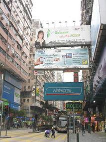 HK2008-5.jpg