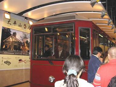 HK2008-7.jpg